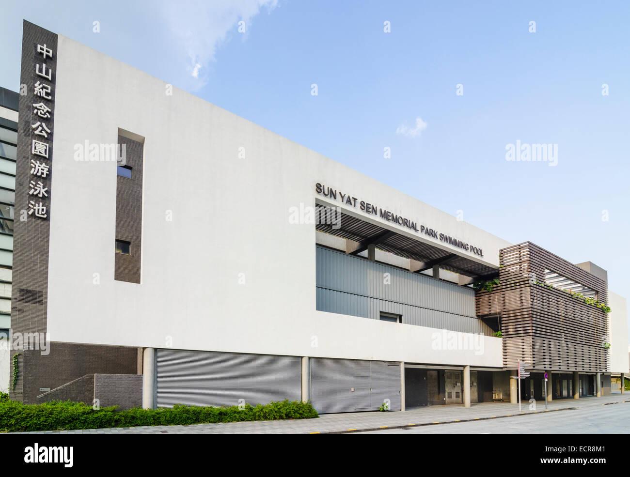 The Sun Yat Sen Memorial Park Swimming Pool building, Sai Ying Pun ...