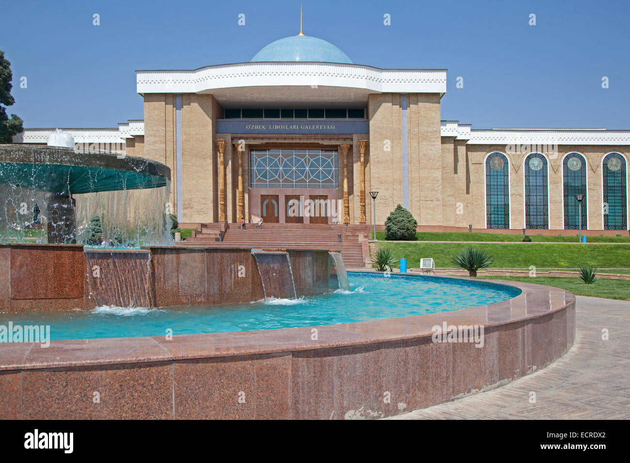 The public library in Russian style architecture in the capital city Tashkent, Uzbekistan - Stock Image
