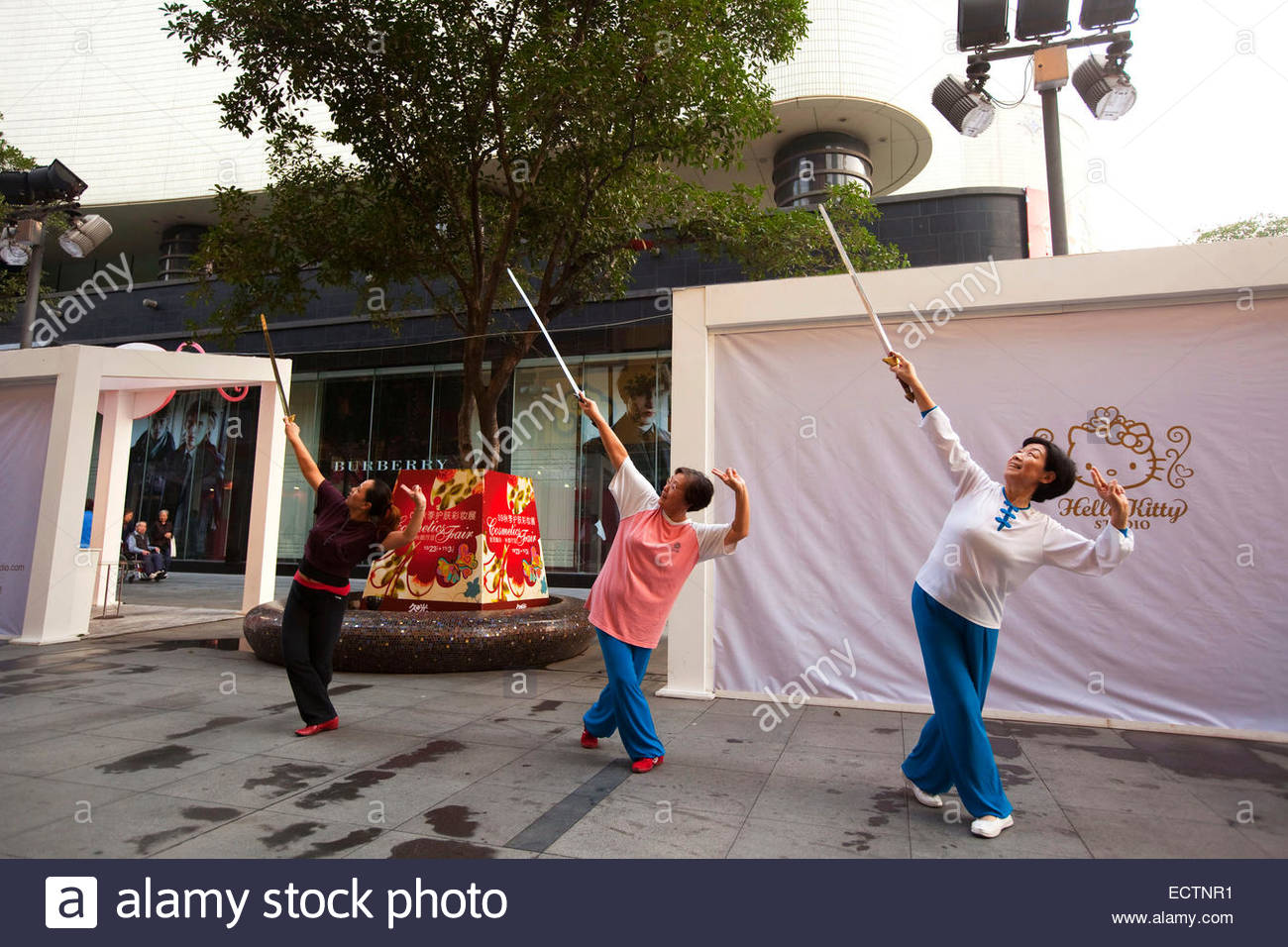 Shanghai, Morning exercices. - Stock Image