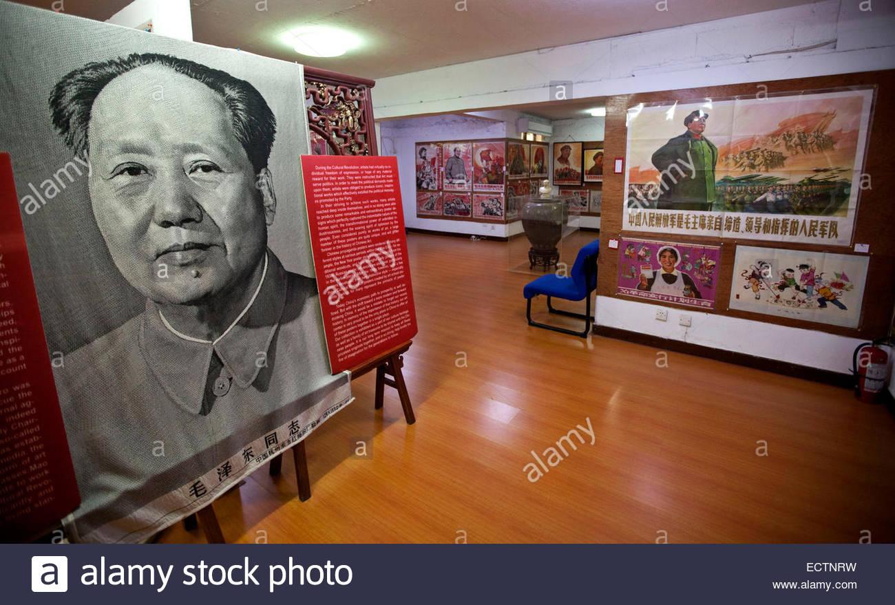 Shanghai, The Propaganda Museum. - Stock Image