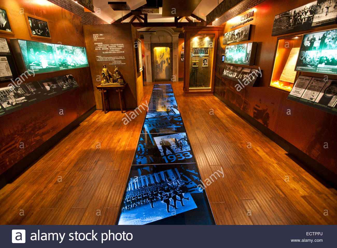 Shanghai, The Jewish refugee museum. - Stock Image