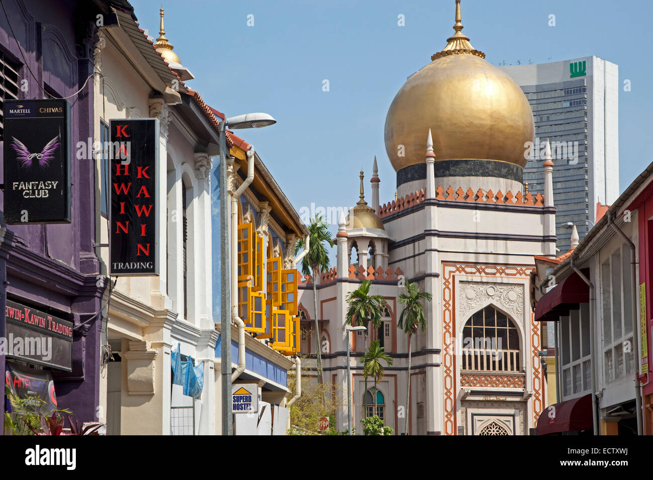 Masjid Sultan / Sultan Mosque at Muscat Street in Kampong Glam district of Rochor Planning Area in Singapore - Stock Image
