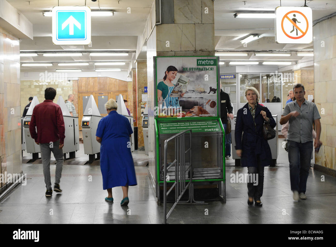 Arbatskaya metro station entrance and exit looking towards the entry gates to the Metro, Moscow, Russia - Stock Image