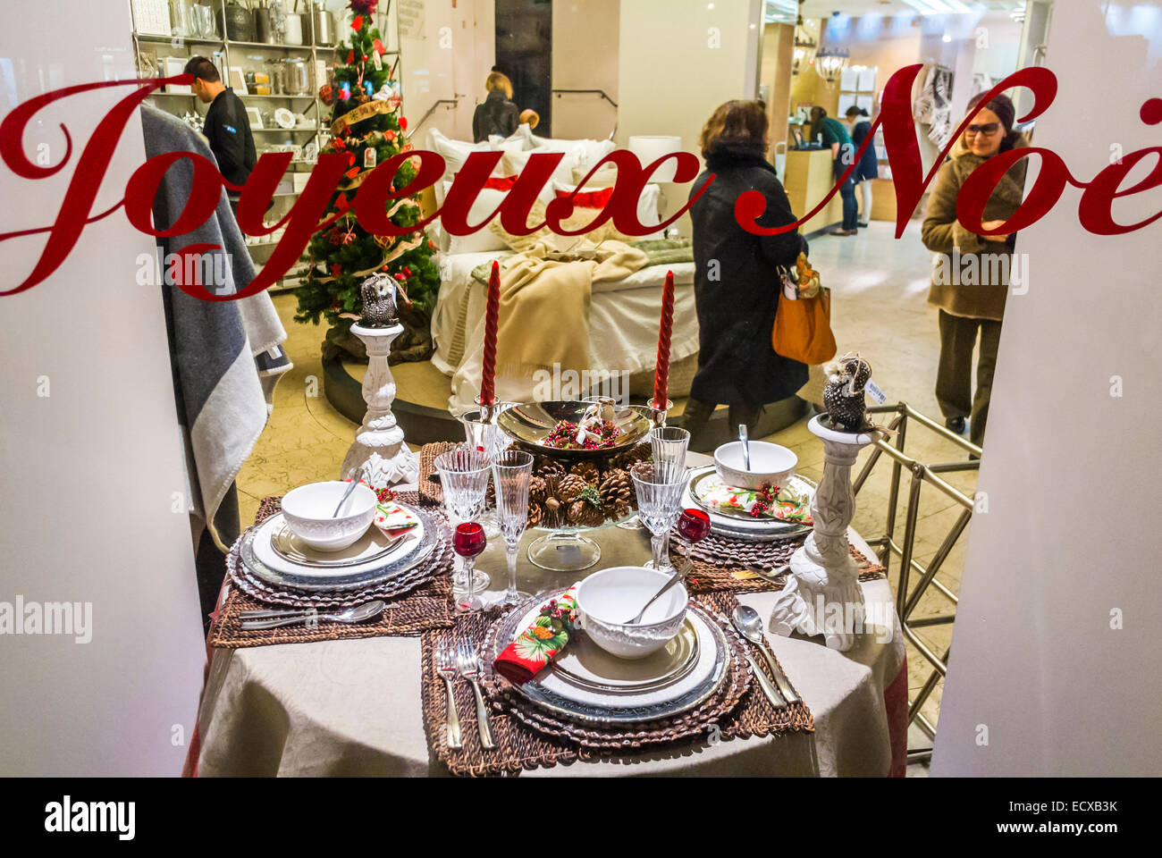 Paris France Inside Shop Front Window Display Christmas Table Setting Decorations Zara Home Sign Merry In French