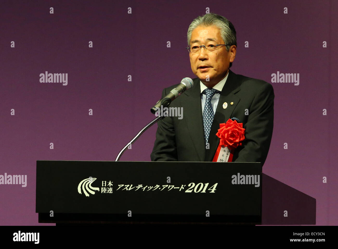Tsunekazu Takeda, DECEMBER 22, 2014 - Athletic :  JAAF Athletic Award 2014 is held at the prince park tower tokyo, - Stock Image
