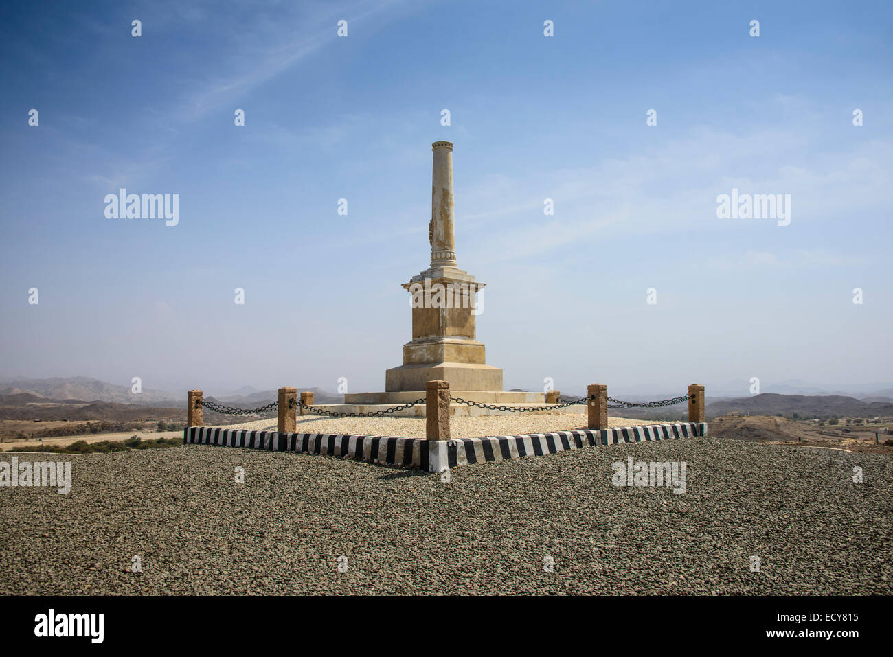 Monument to the first defeat of the white people in Eritrea, along the road from Massawa to Asmarra, Eritrea - Stock Image