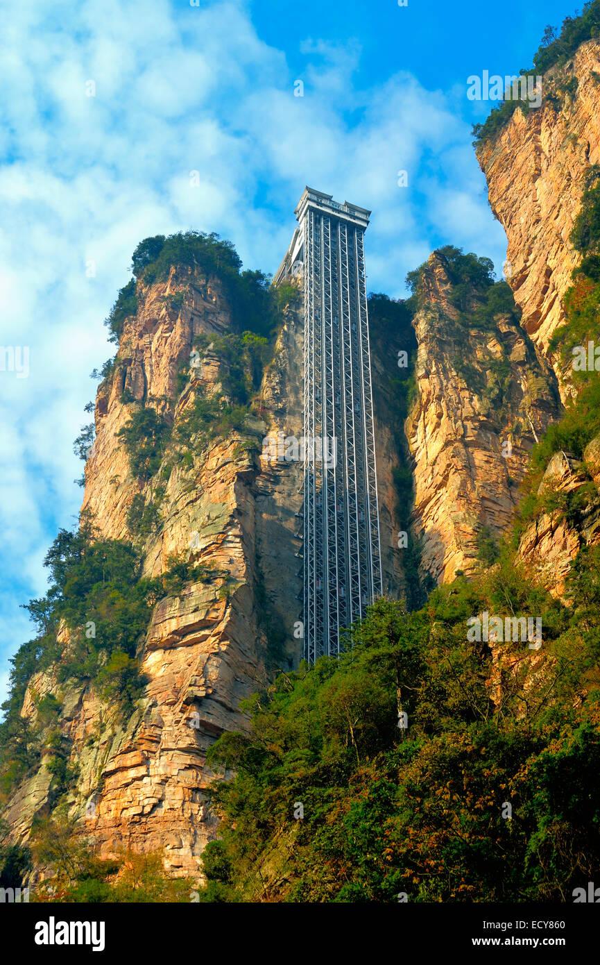 Glass elevator Beilong lift, 'Avatar' Mountains, Zhangjiajie National Park, Hunan Province, China - Stock Image