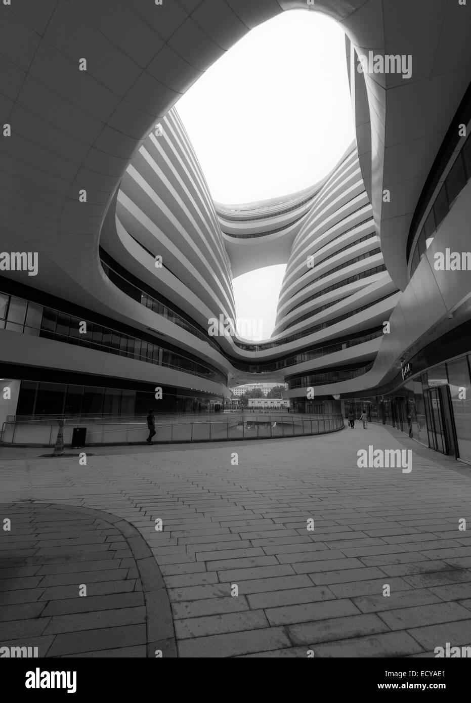 Modern architecture of Beijing,China - Stock Image