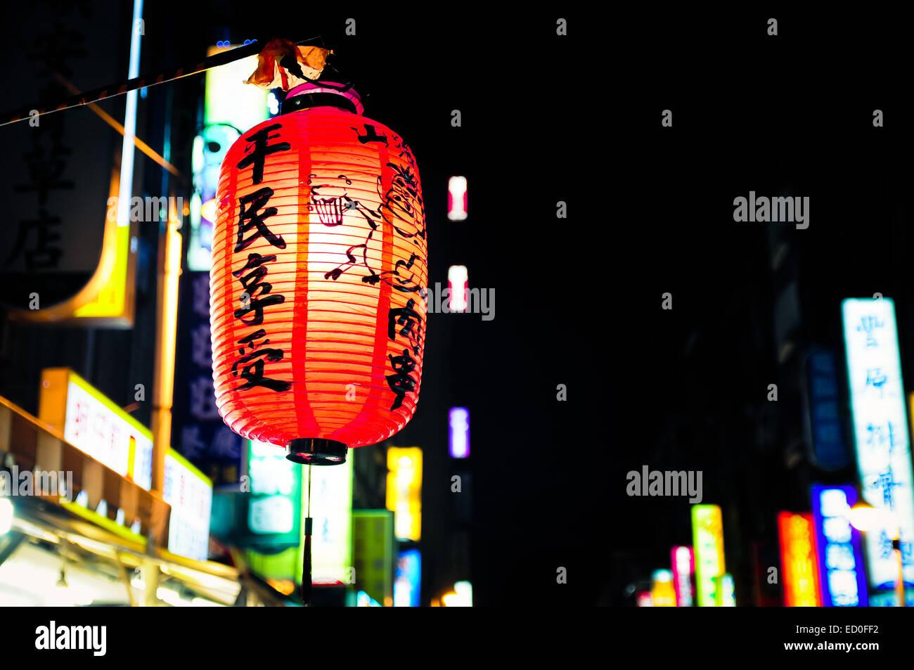 Taiwan, Traditional Chinese lantern - Stock Image
