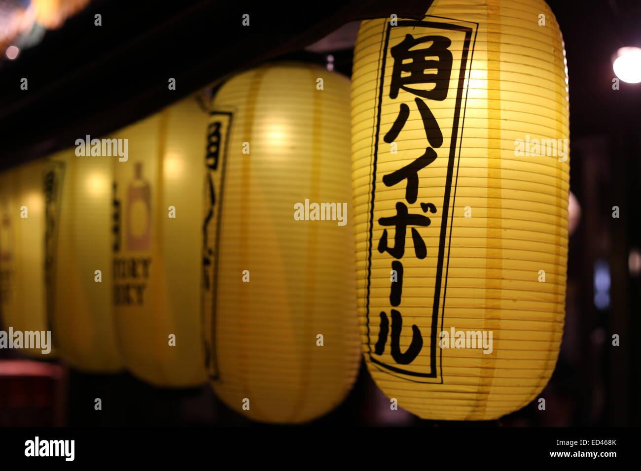 This image of Japanese lanterns at night was captured in Shinjuku, Japan during December 2014. - Stock Image