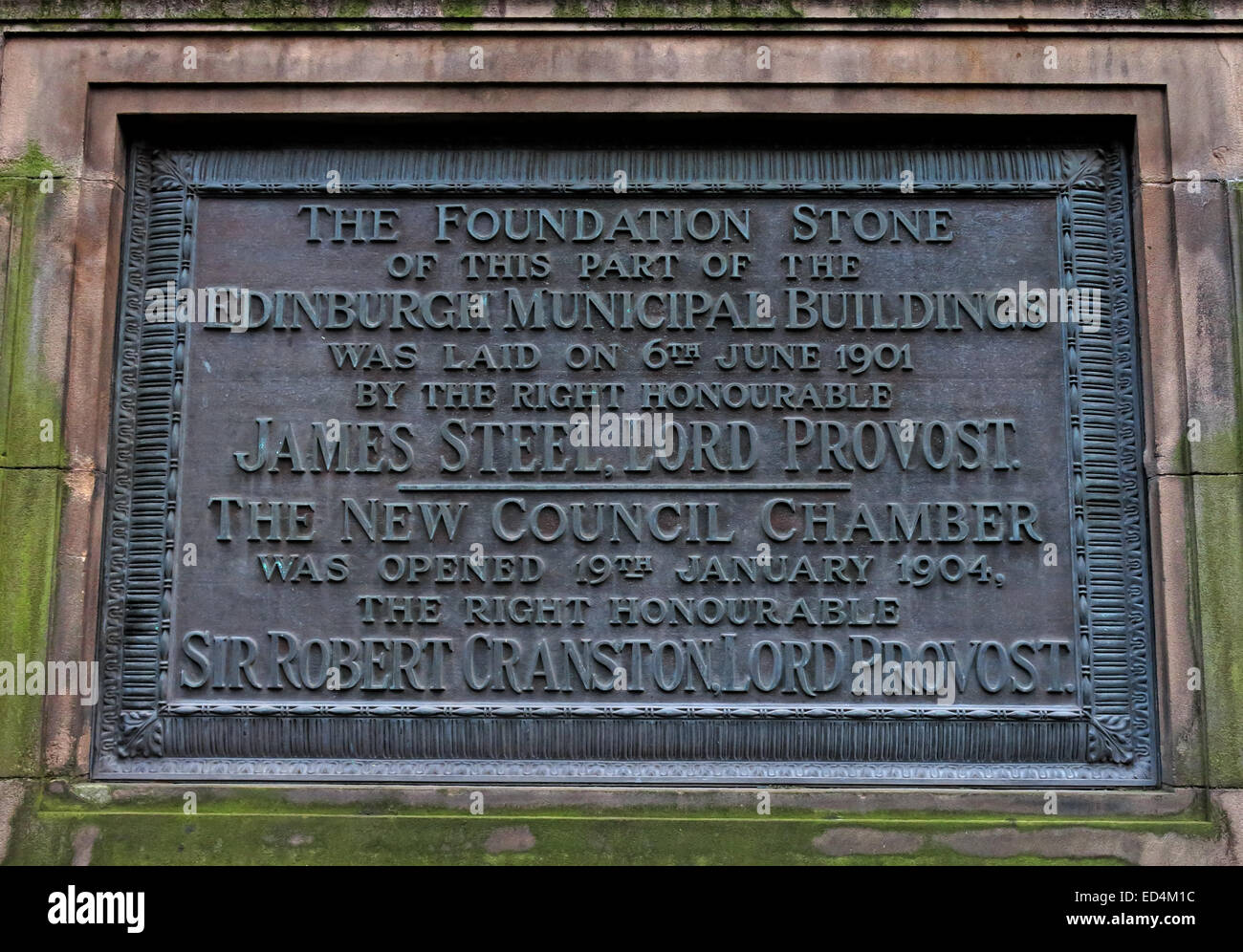 Foundation stone of the Edinburgh Municipal Buildings, Scotland, UK - Stock Image