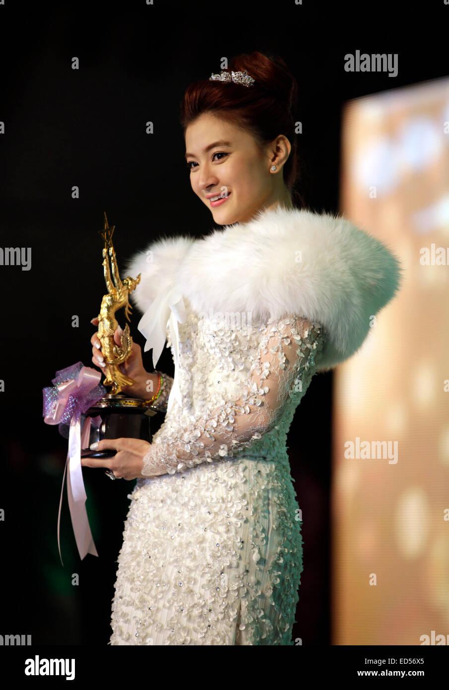 Wutt Hmone Shwe Yi Photo