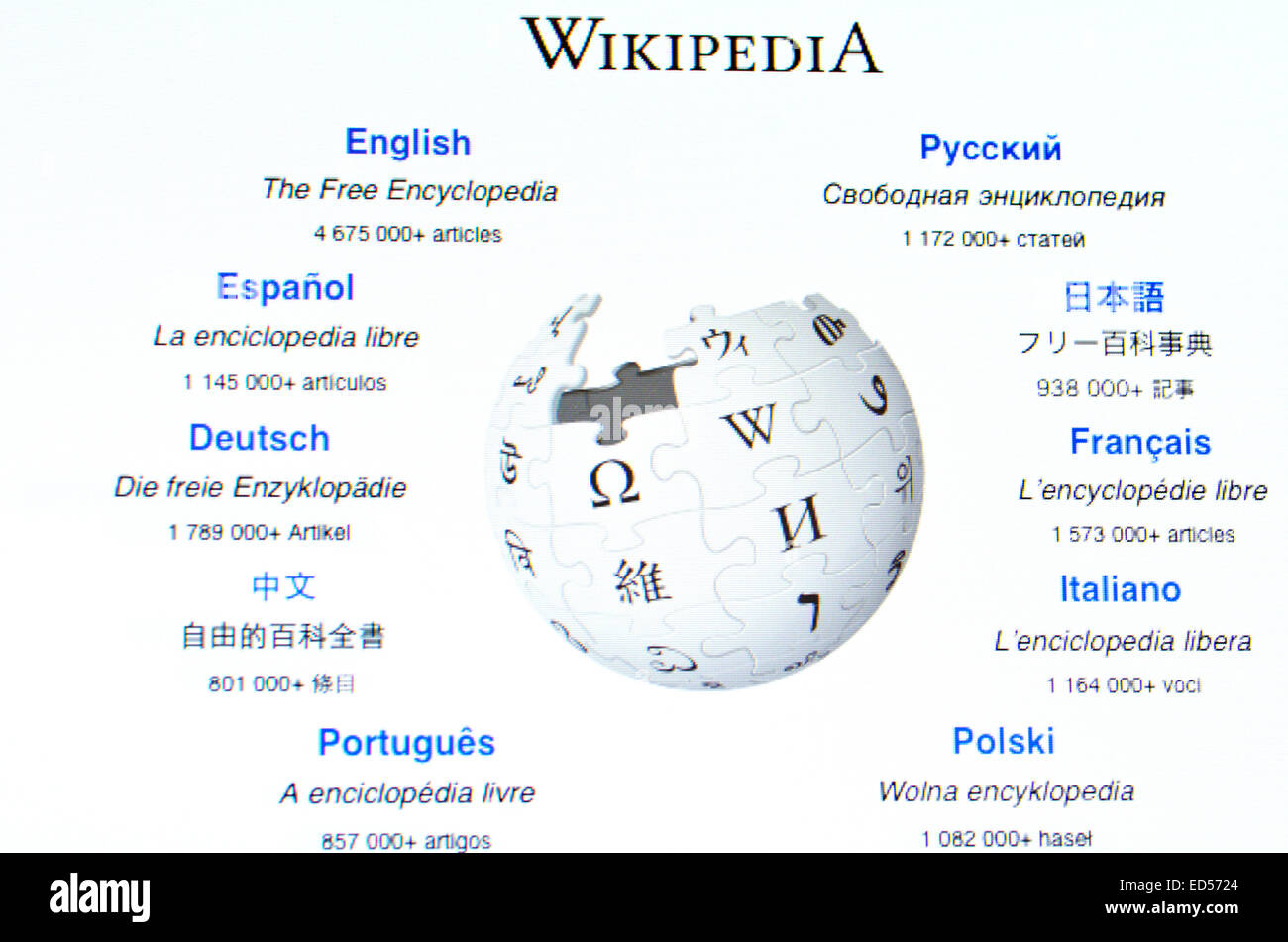 AUCKLAND - DEC 25 2014:Wikipedia homepage.As of February 2014, it had 18 billion page views and nearly 500 million - Stock Image