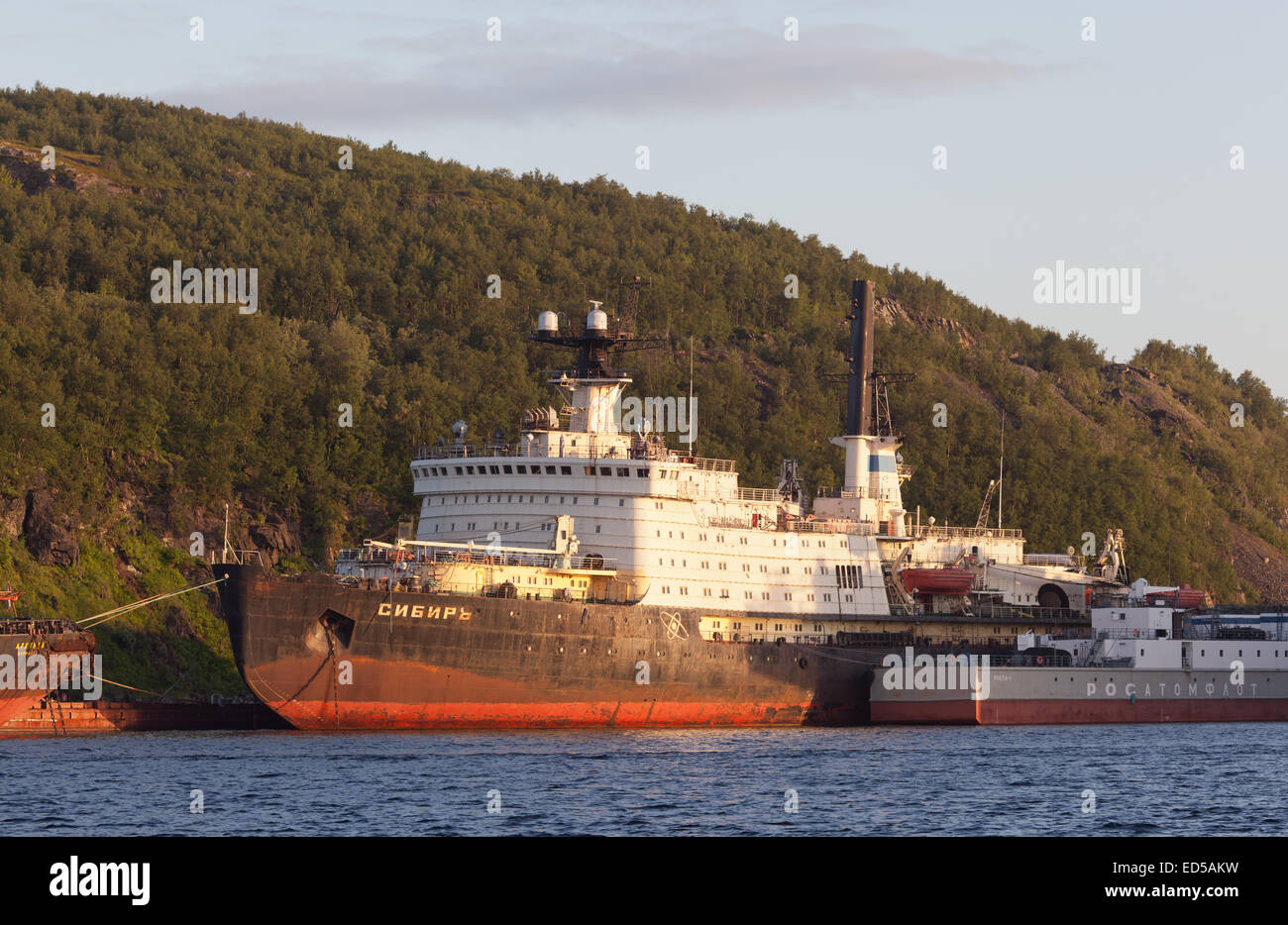 Nuclear-powered icebreaker 'Siberia' - Stock Image