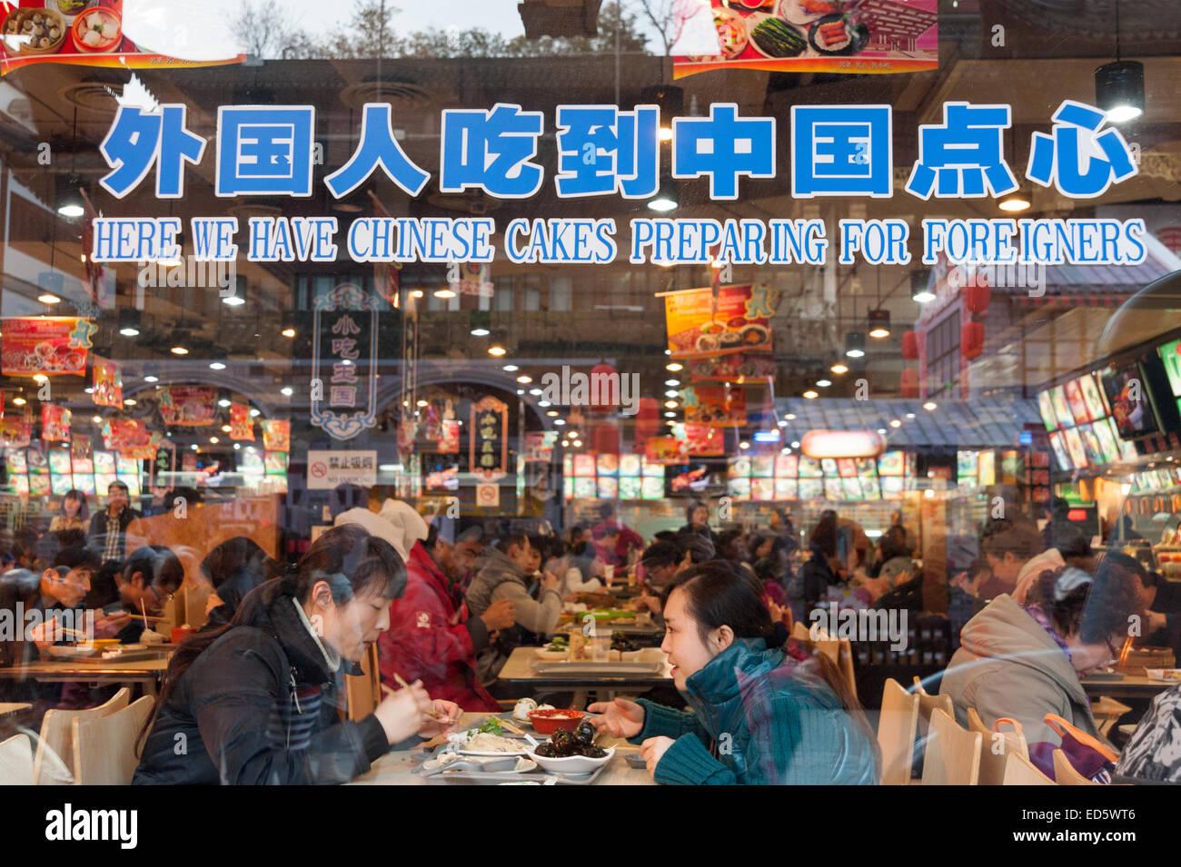 Chinglish sign in restaurant window, Shanghai, China - Stock Image