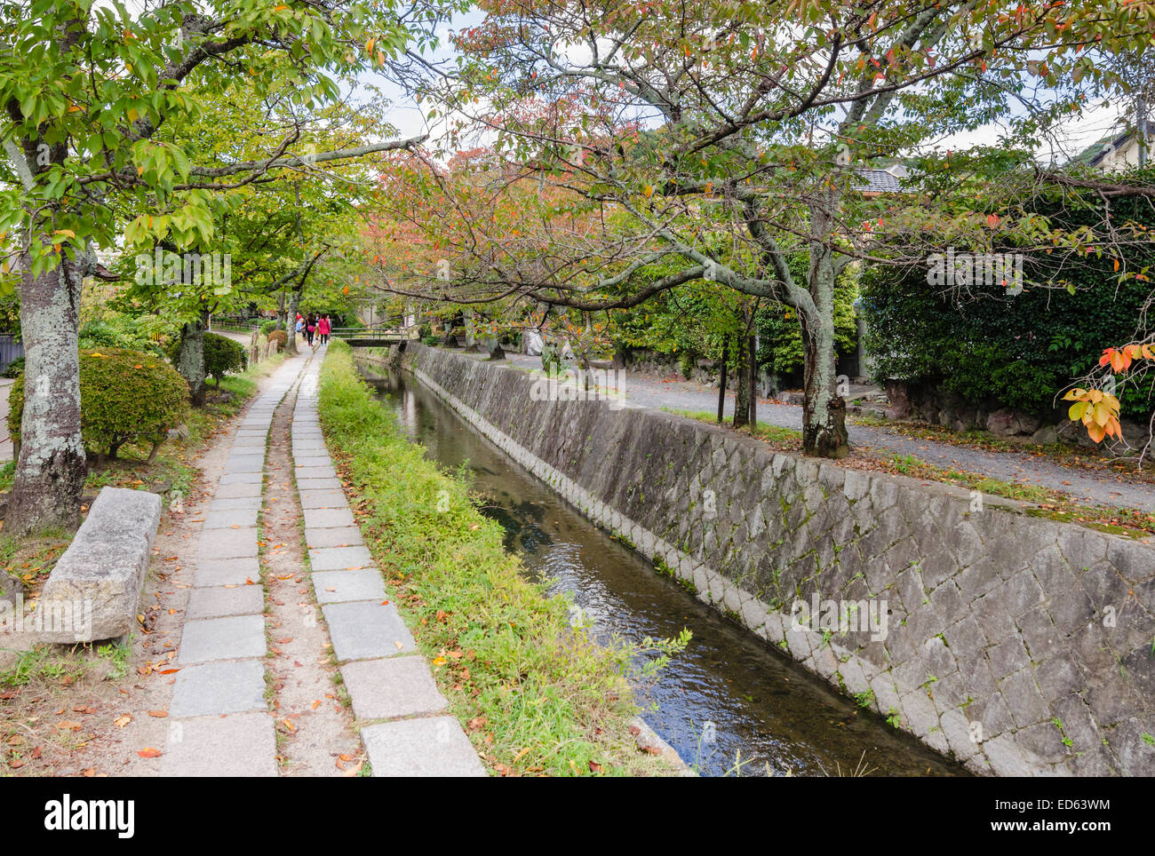 The Path of Philosophy, Kyoto, Kansai, Japan - Stock Image