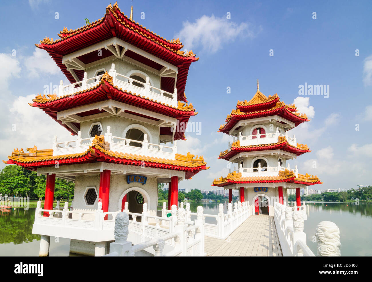 Twin Pagodas at the Chinese Garden, Singapore - Stock Image