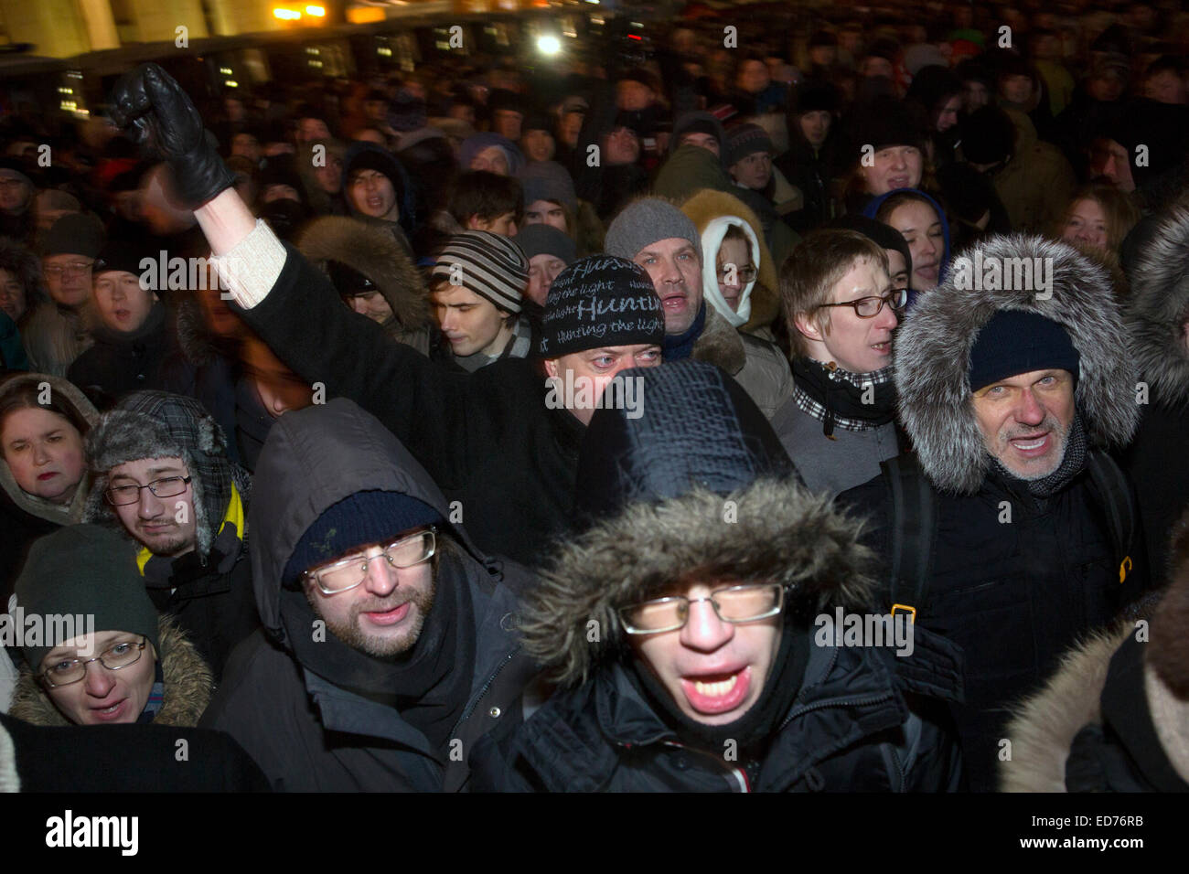 Moscow, Russia. 30 Dec, 2014. Supporters of Russian opposition leader Alexei Navalny hold an unsanctioned rally - Stock Image