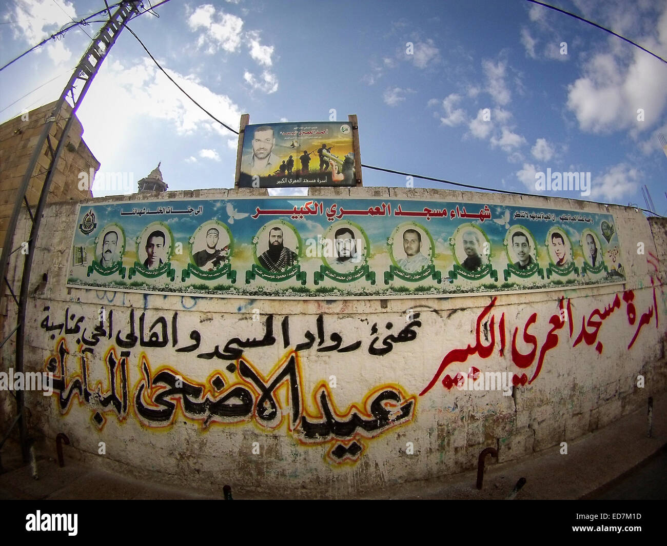 Martyrs on posters in Gaza Old City, Gaza Strip, Palestinian Territories. - Stock Image