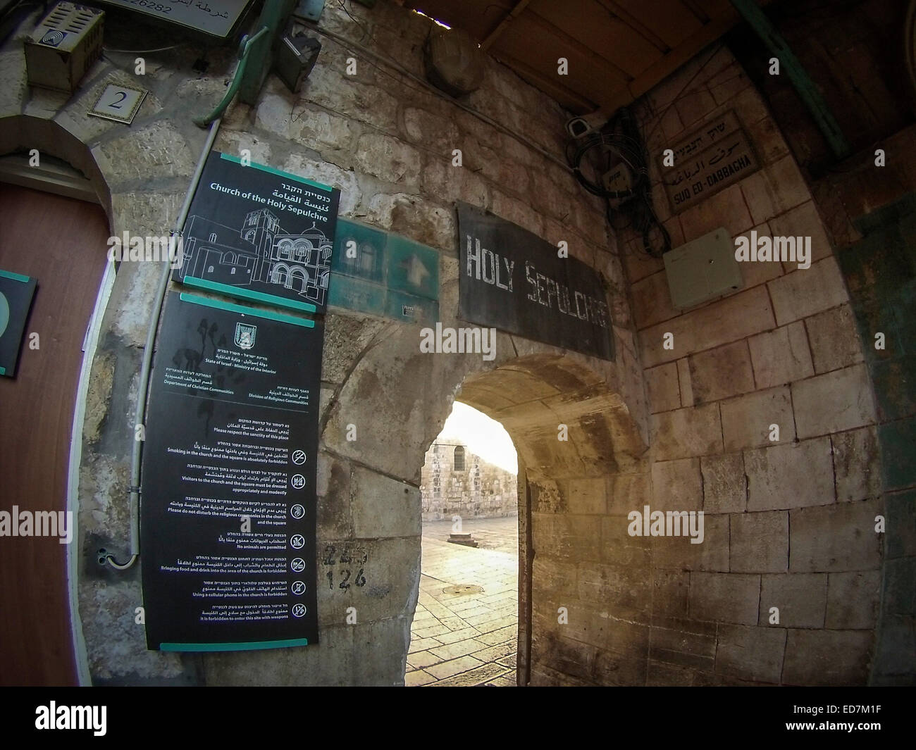 Entrance to The Church of the Holy Sepulchre also called the Basilica of the Holy Sepulchre,Old City,Jerusalem. - Stock Image