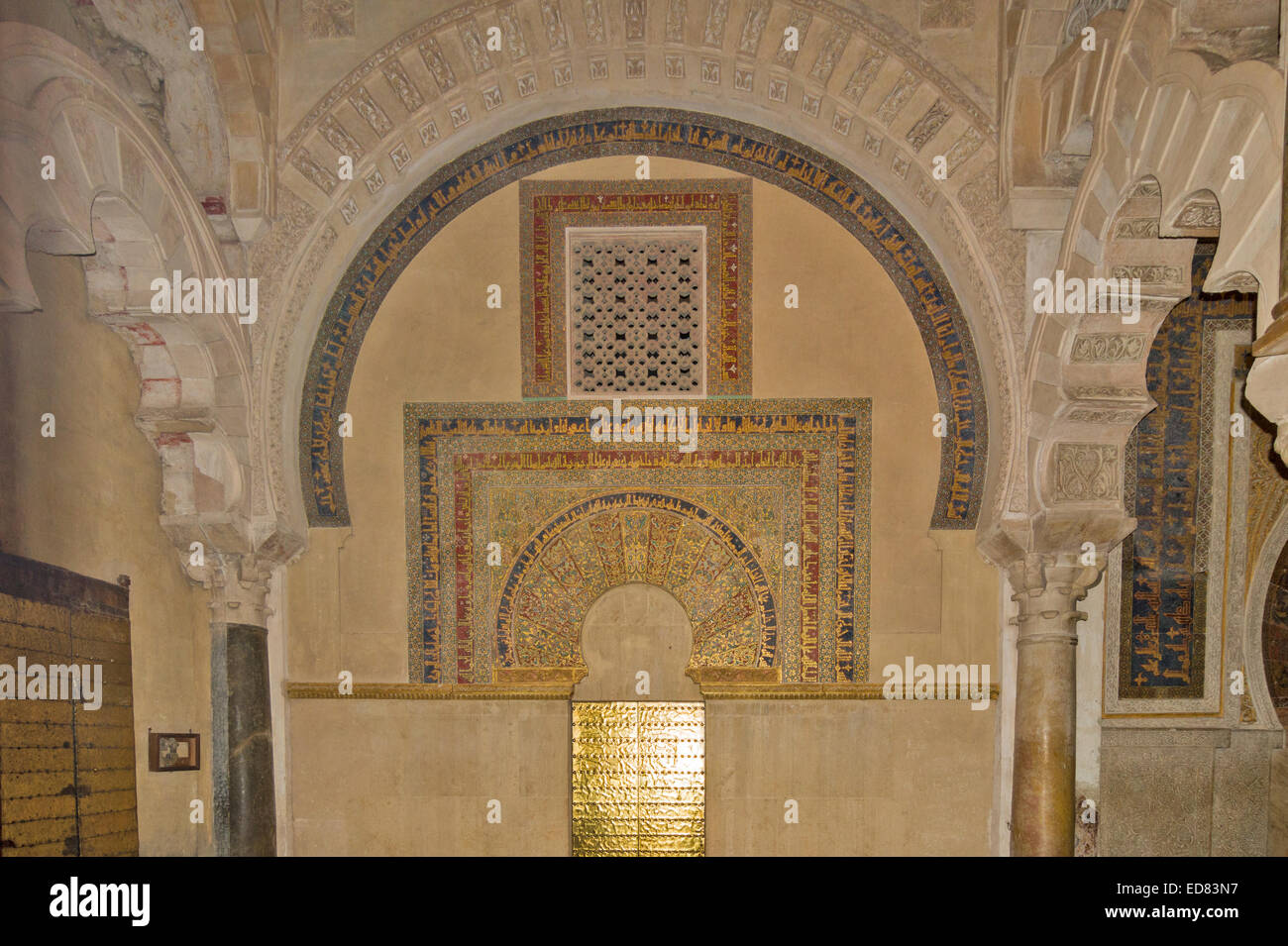 CORDOBA SPAIN MOSQUE CATHEDRAL OR MEZQUITA HIGHLY DECORATED MOSLEM DOORWAY IN THE MIHRAB AREA Stock Photo