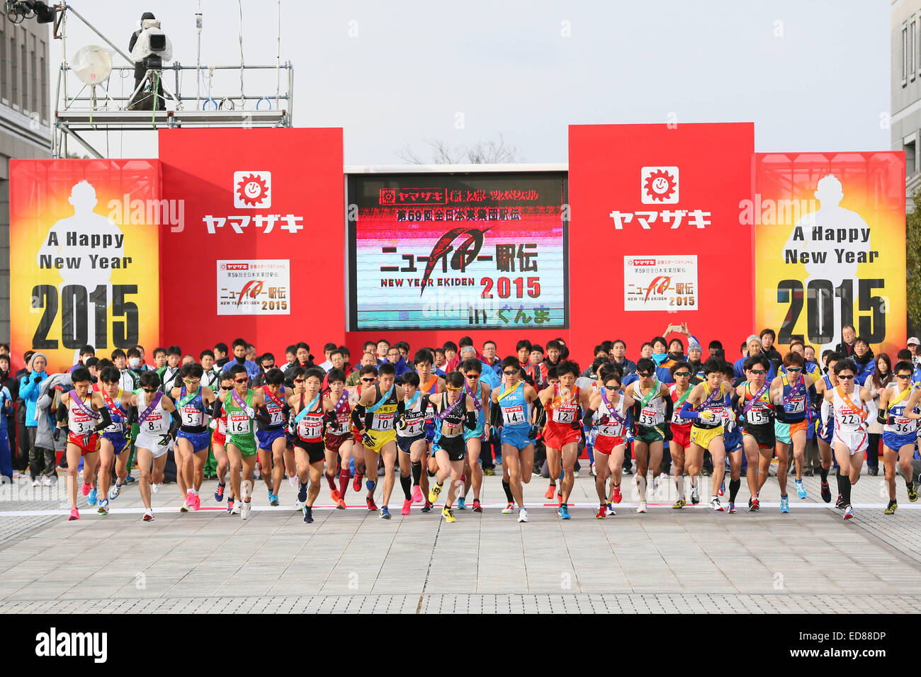 Gunma Prefecture Goverment, Gunma, Japan. 1st Jan, 2015. Start, JANUARY 1, 2015 - Ekiden : New Year Ekiden 2015 - Stock Image