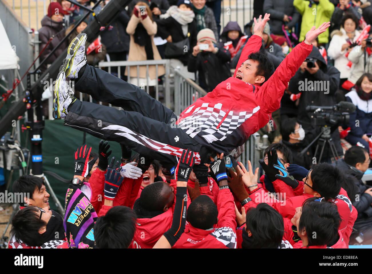Gunma Prefecture Goverment, Gunma, Japan. 1st Jan, 2015. Toshinobu Sato (Toyota Motor), JANUARY 1, 2015 - Ekiden - Stock Image