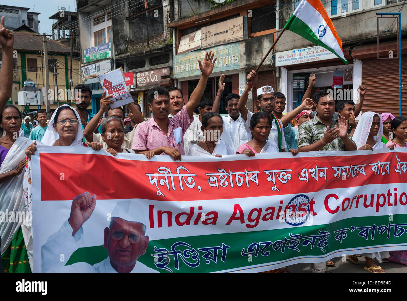 Demonstrators support Anna Hazare wave banner against corruption in Jorhat, Assam, India. - Stock Image