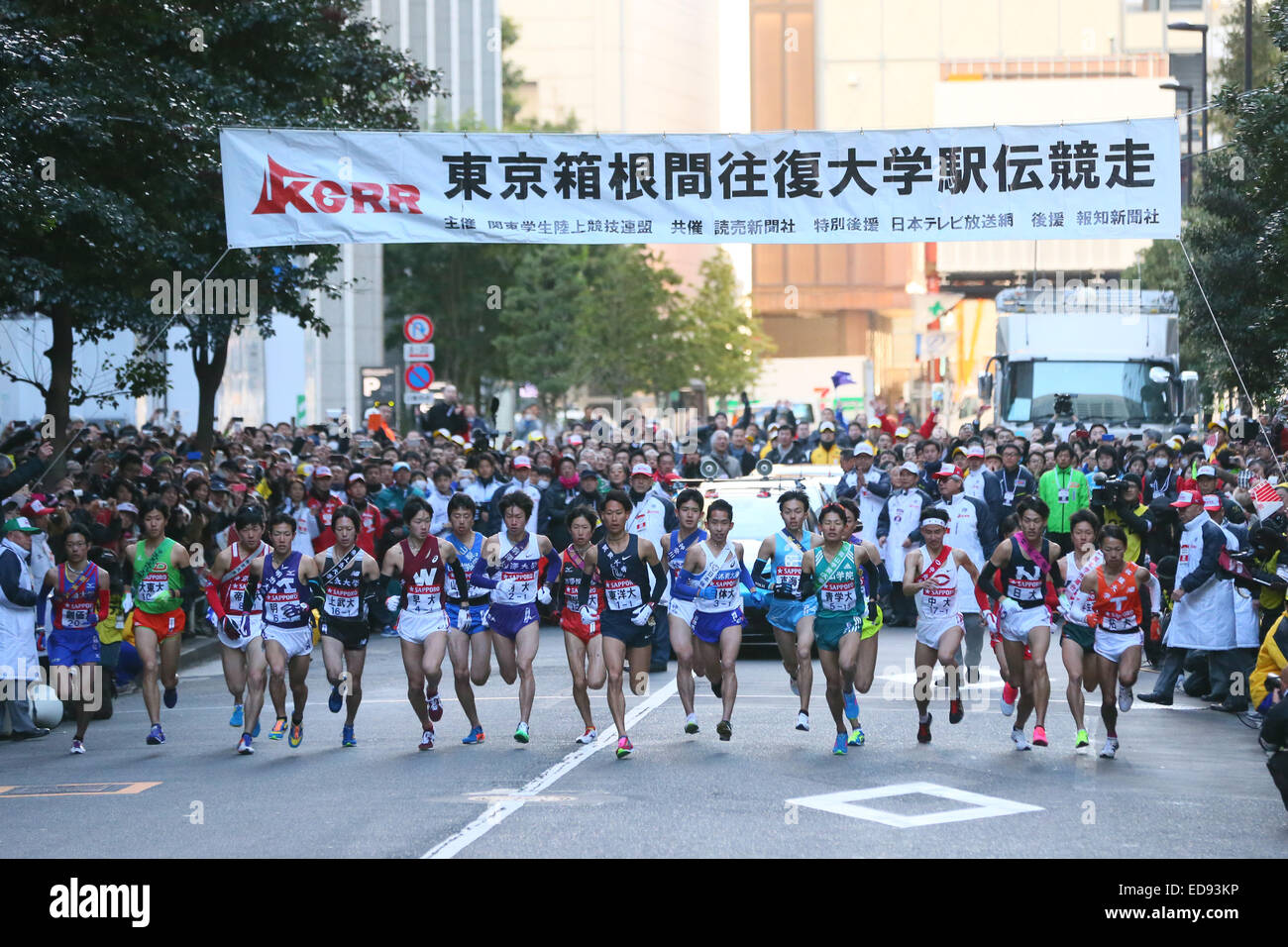 Start,  JANUARY 2, 2015 - Athletics :  The 91st Hakone Ekiden Race  1st Section  in Tokyo, Japan.  (Photo by AJPS/AFLO - Stock Image