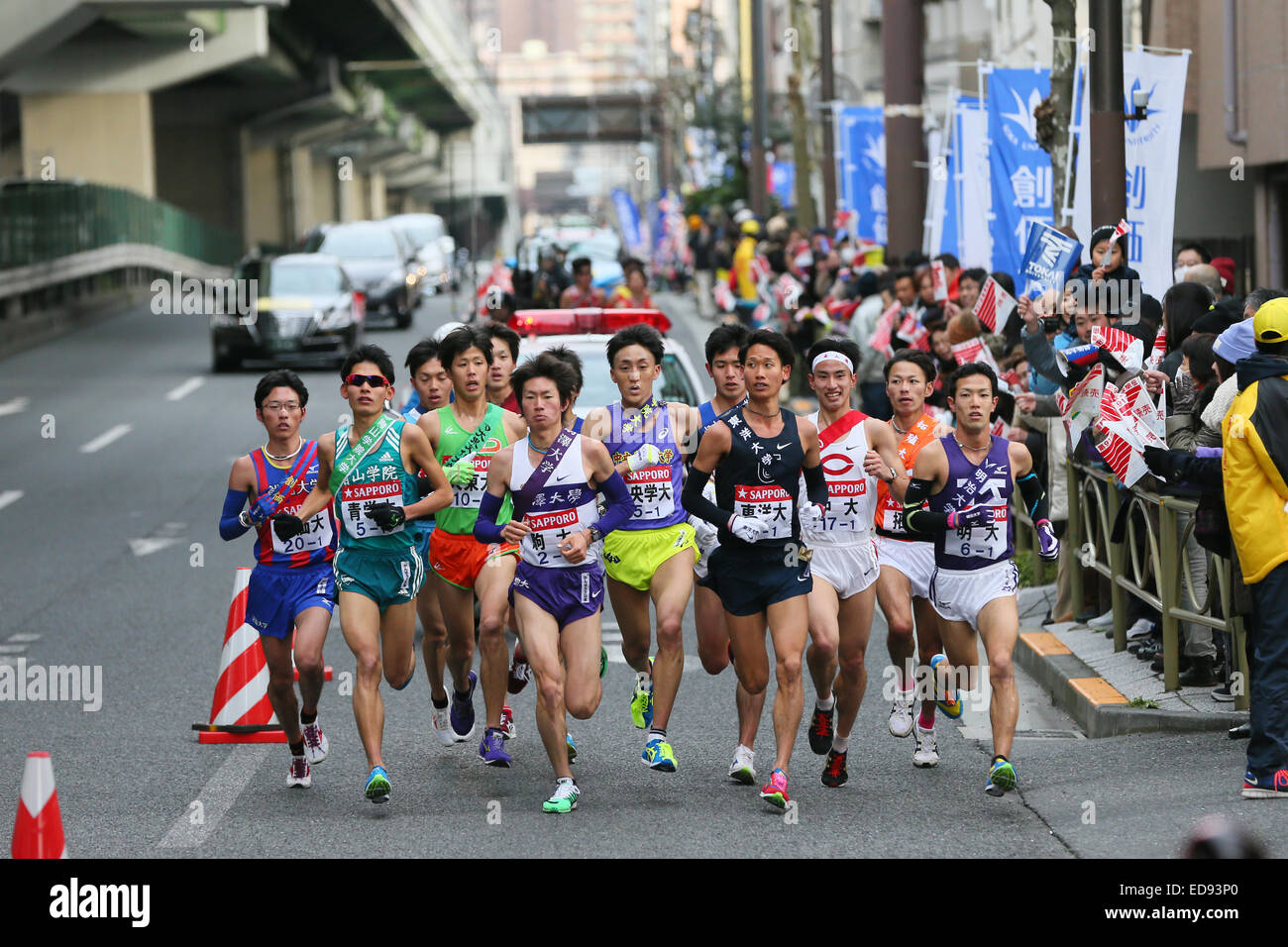 General view,  JANUARY 2, 2015 - Athletics :  The 91st Hakone Ekiden Race  1st Section  in Tokyo, Japan.  (Photo - Stock Image