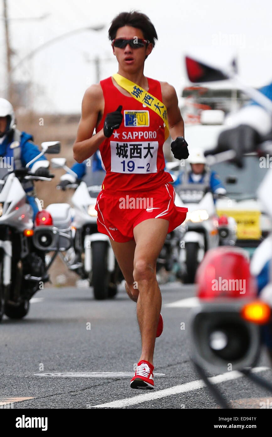 Kota Murayama (Jyosai),  JANUARY 2, 2015 - Ekiden :  The 91st Hakone Ekiden Race 2nd Section in Tokyo, Japan.  (Photo - Stock Image