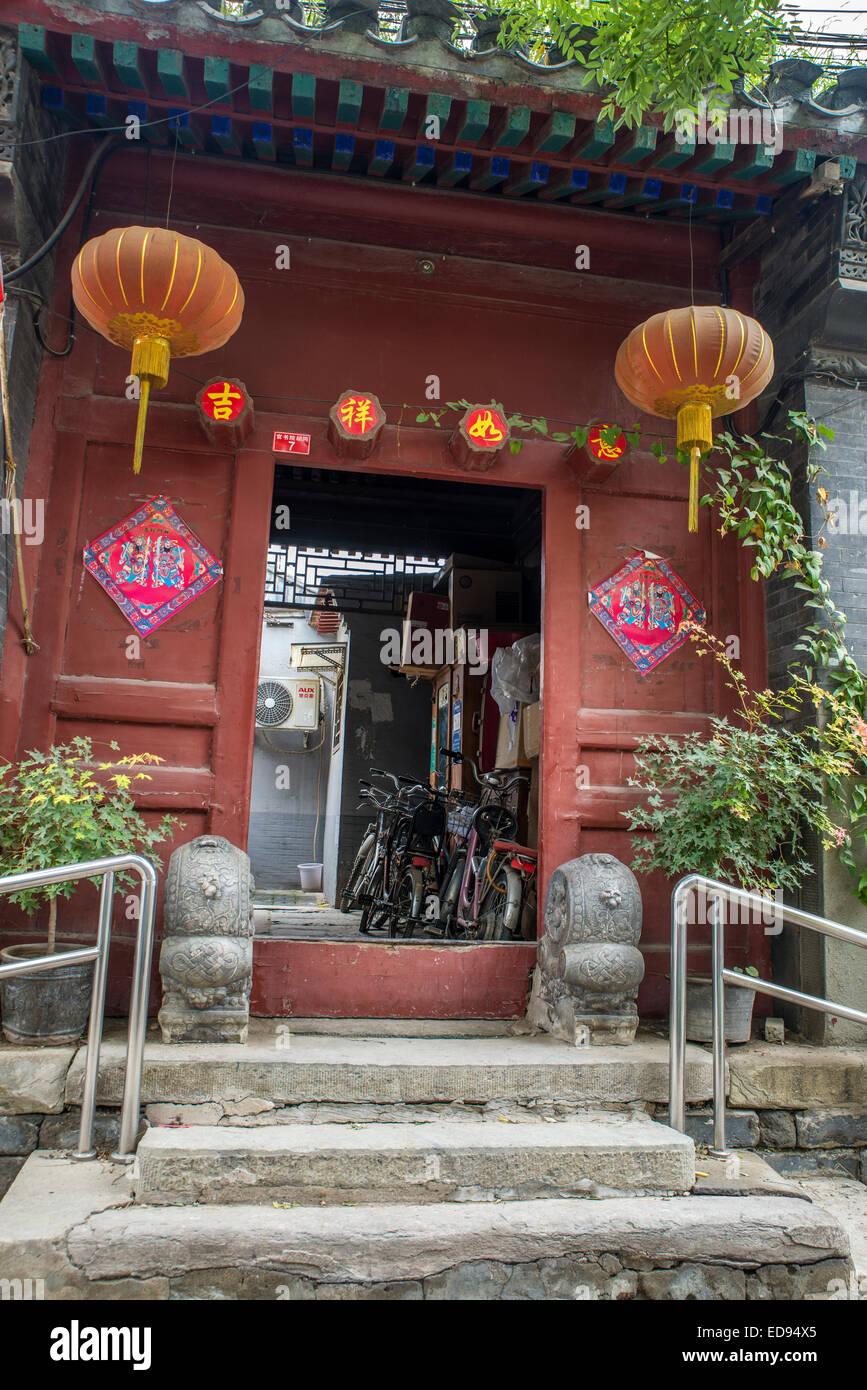 Entrance to a hutong, Beijing, China - Stock Image