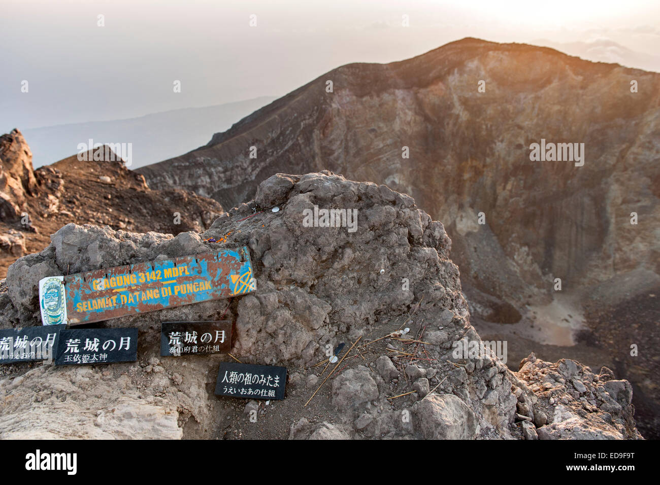 Signs on the summit of Gunung Agung (3142m), the highest volcano on the island of Bali, Indonesia. - Stock Image