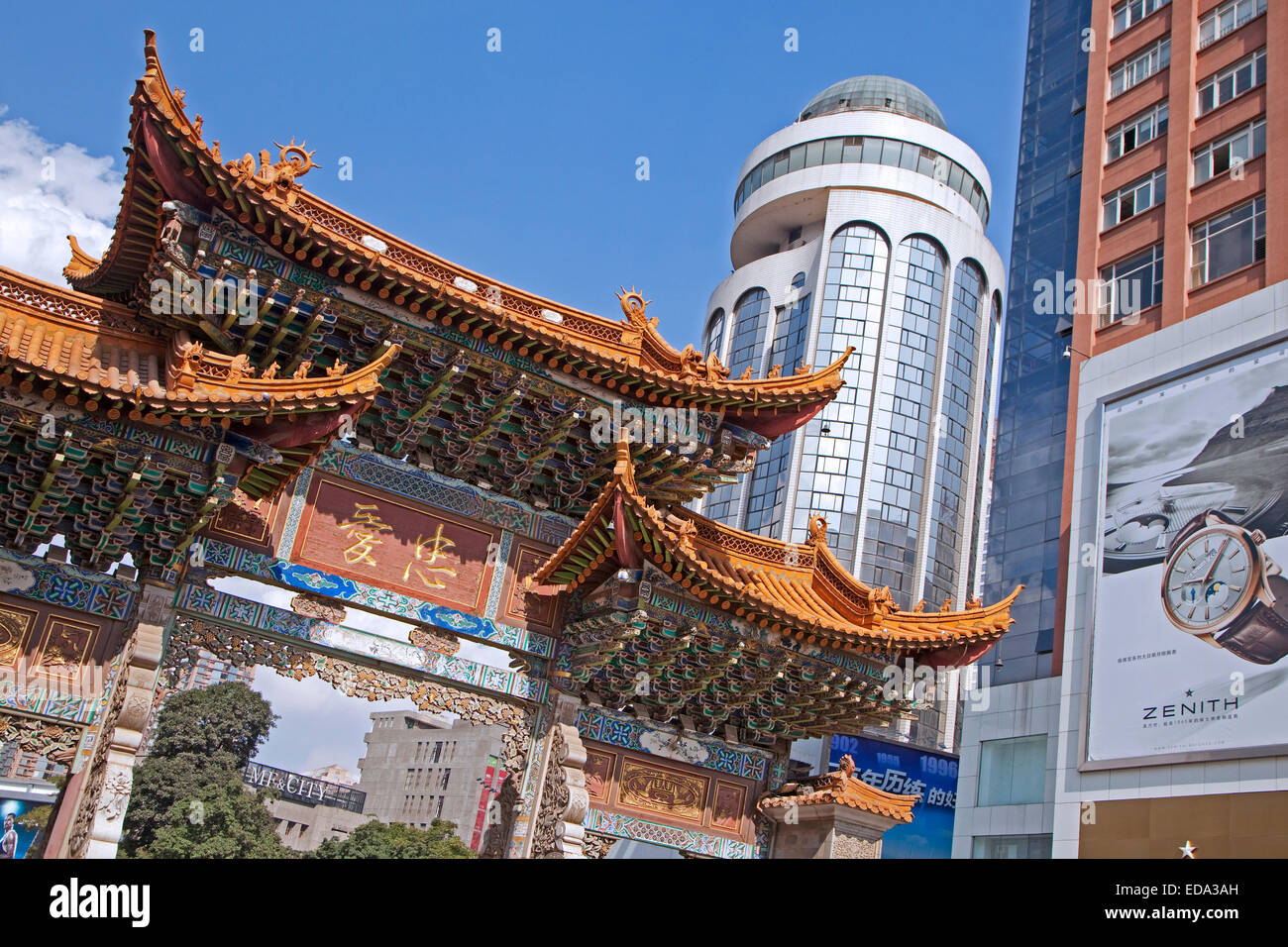 Old traditional Chinese town gate in the city center of Kunming, Yunnan province, China - Stock Image