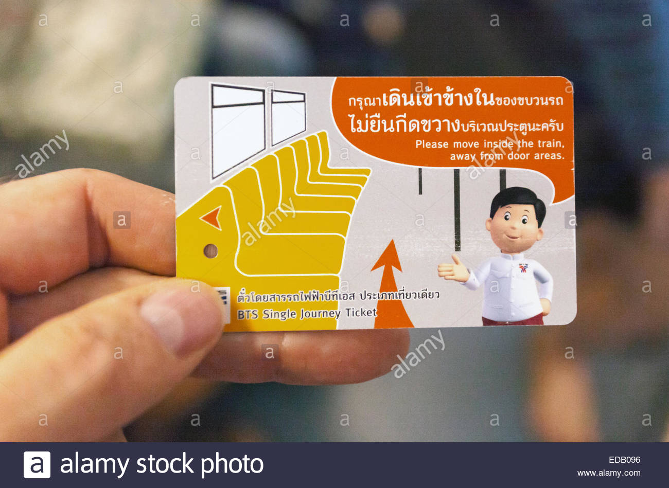 Bangkok mass transit single journey ticket - Stock Image