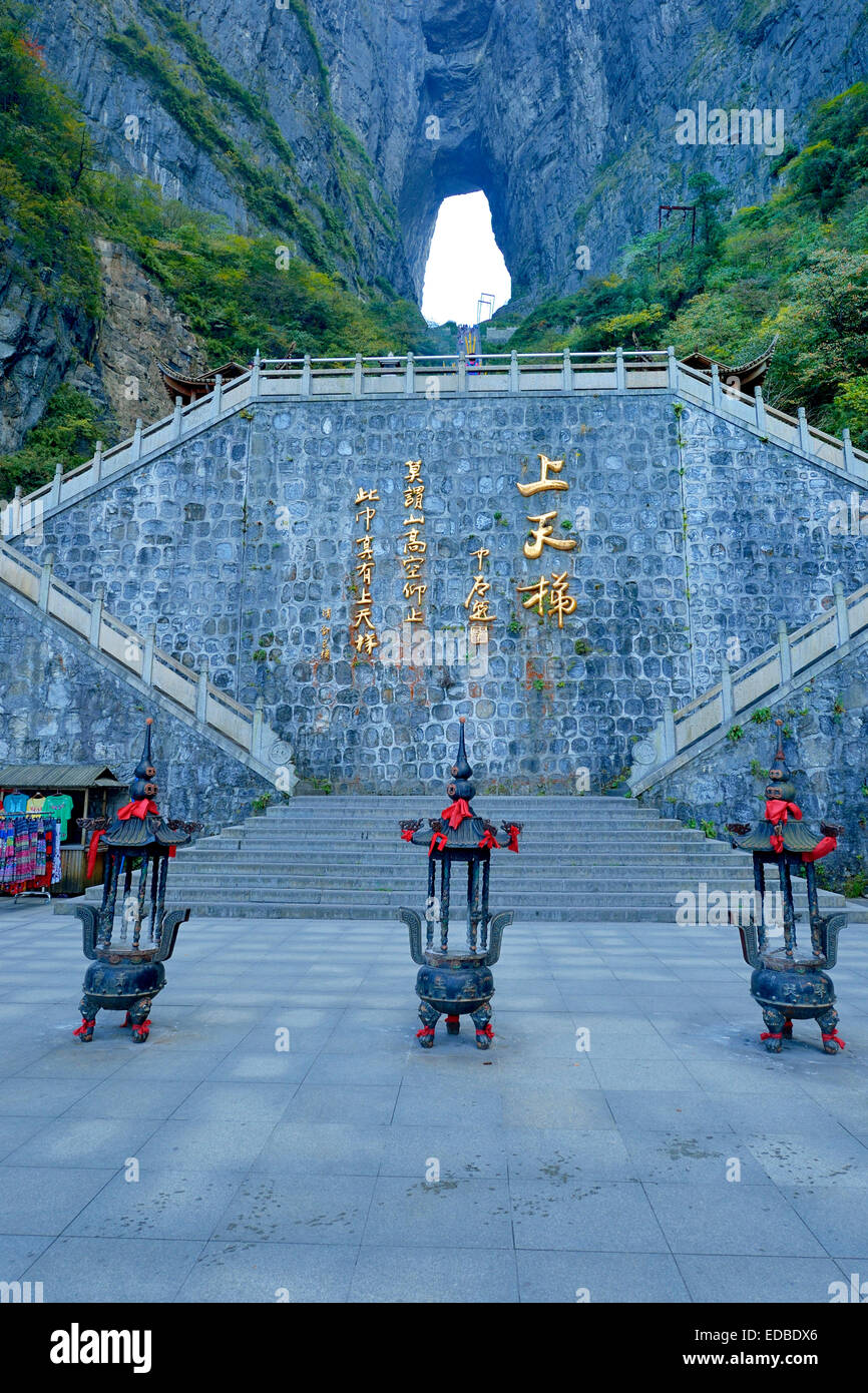 View through Heaven's Gate from below, Tianmen Cave, the world's largest natural water eroded cave, Tianmen - Stock Image