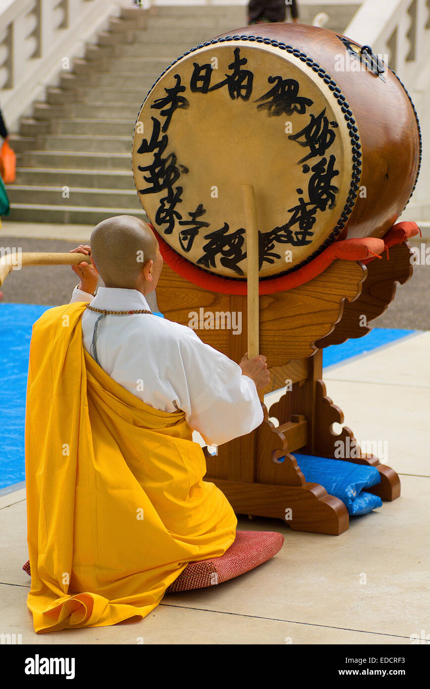 The start of the annual commemoration ceremony at the Peace Pagoda was marked by drumbeats on a traditional Japanese - Stock Image