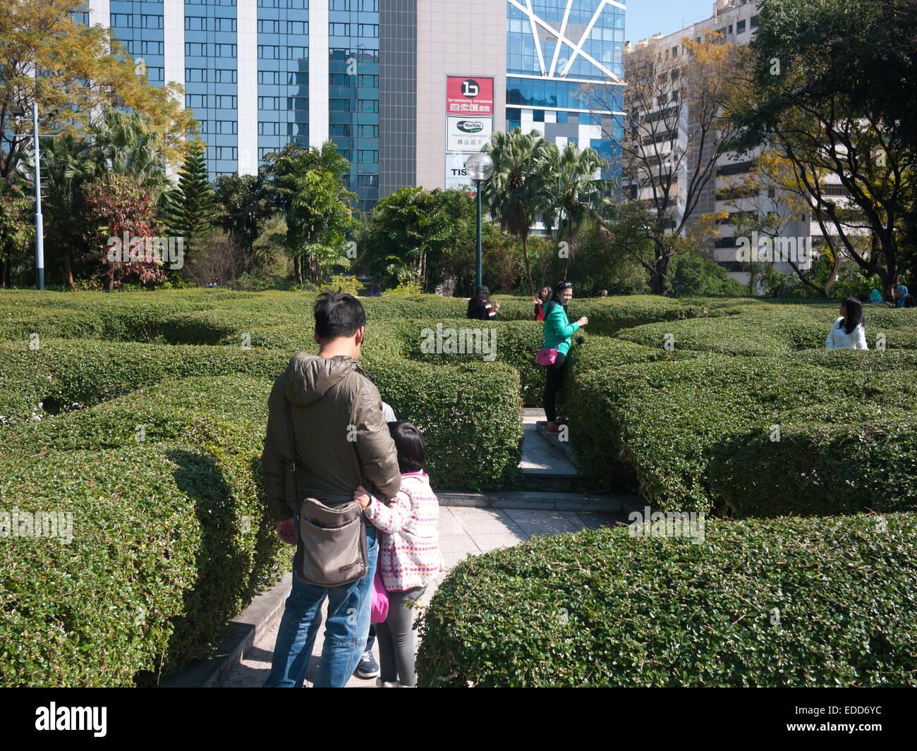 Hong Kong - Maze in Kowloon Park - Stock Image