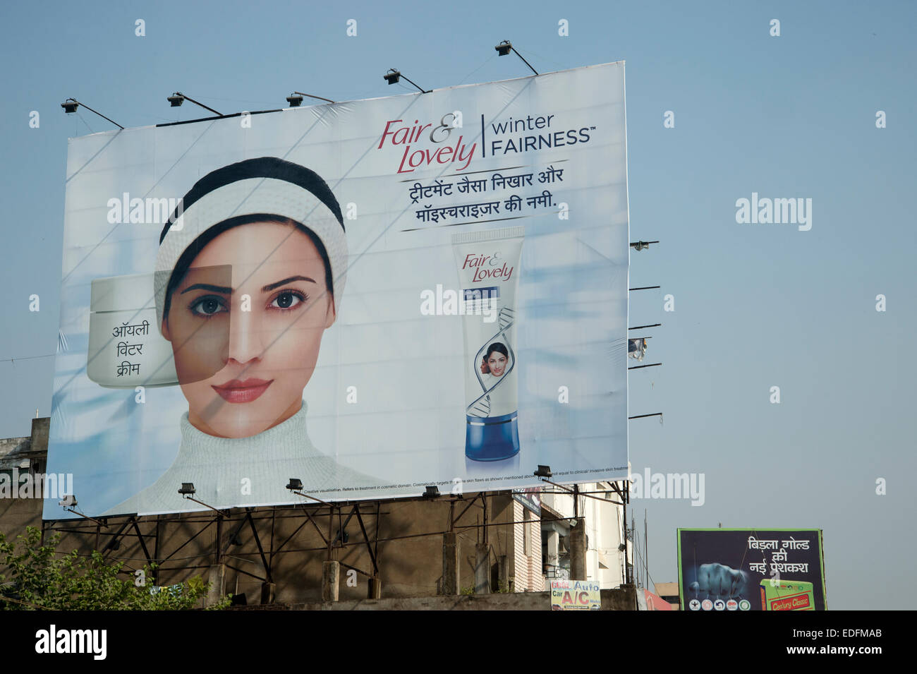 India 2014. Bihar. Patna.Billboard advertising 'Fair and Lovely' skin lightener - Stock Image