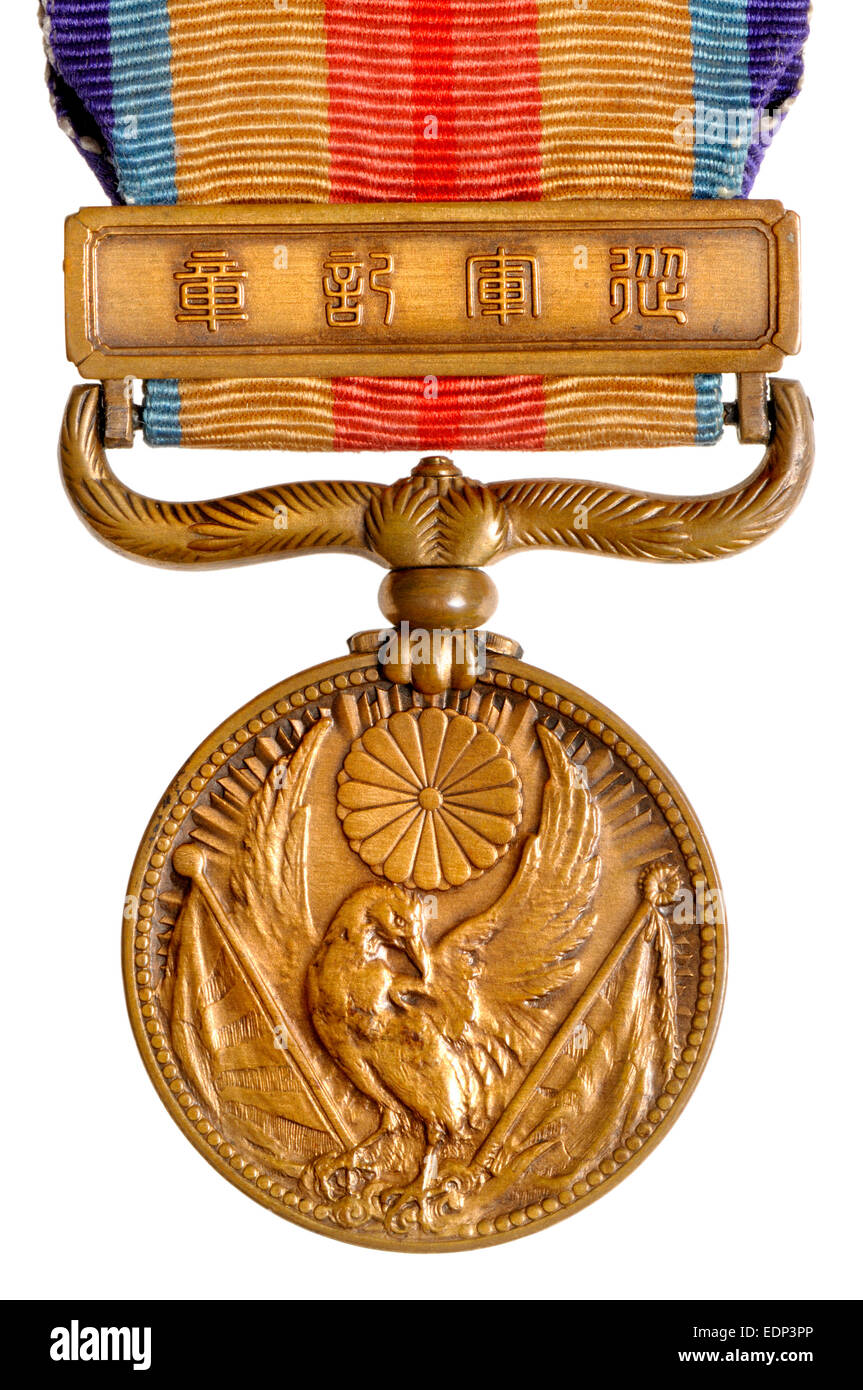 WWII Japanese Army China Incident War Medal - Stock Image