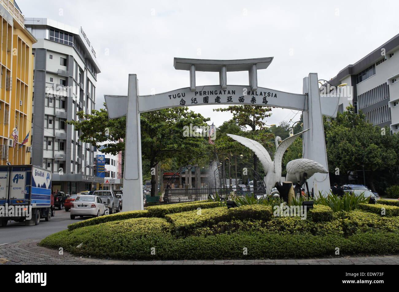 Malaysia Monument @ Tugu Peringatan Malaysia at Kota Kinabalu, Malaysia - Stock Image