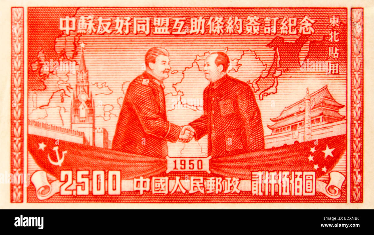 1950 Chinese (People's Republic of China) postage stamp featuring Mao Zedong and Joseph Stalin - Stock Image