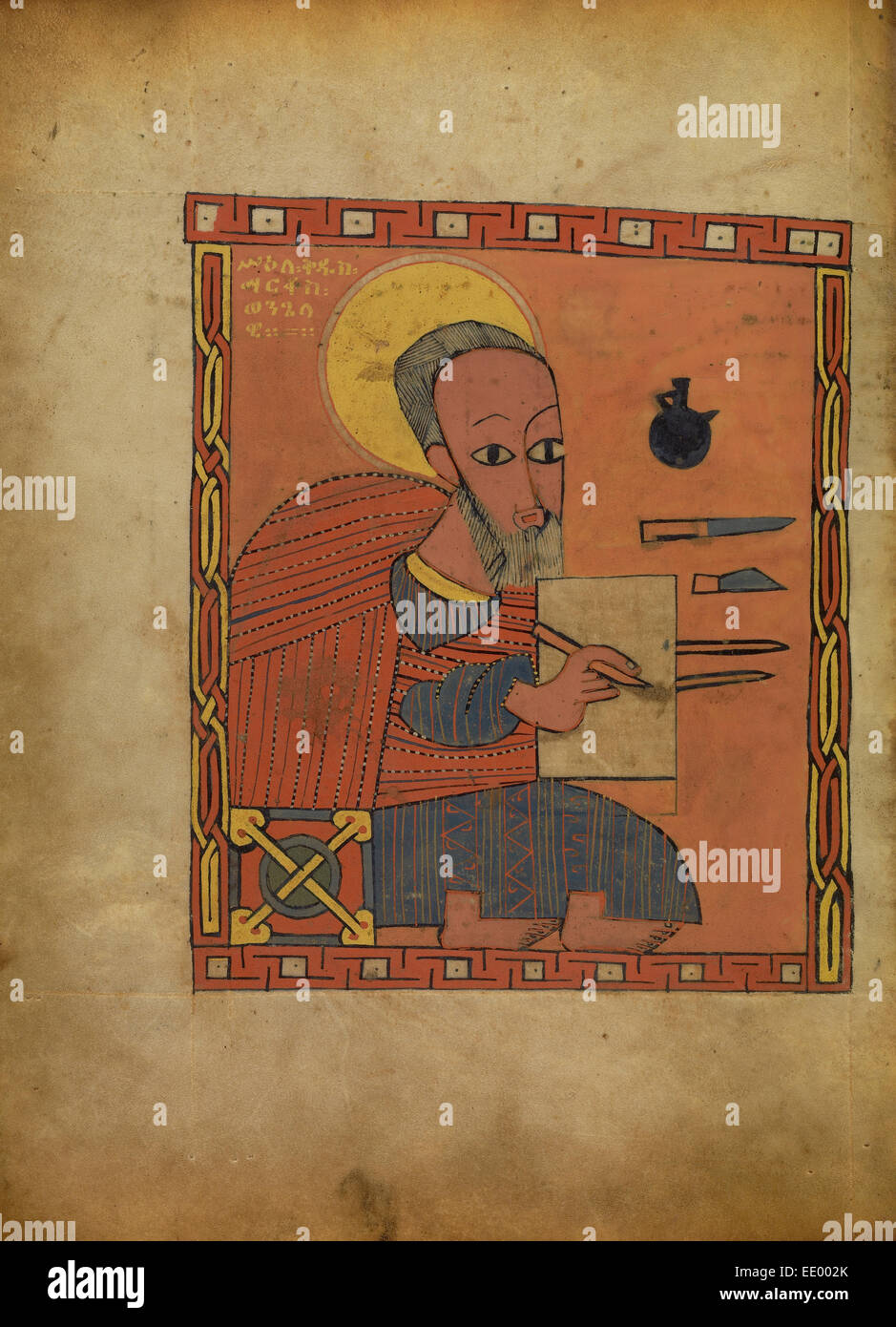 Saint Mark; Unknown; Ethiopia, Africa; about 1480 - 1520; Tempera on parchment - Stock Image
