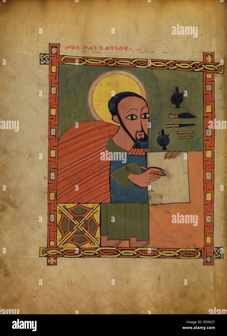 Saint John; Unknown; Ethiopia, Africa; about 1480 - 1520; Tempera on parchment - Stock Image