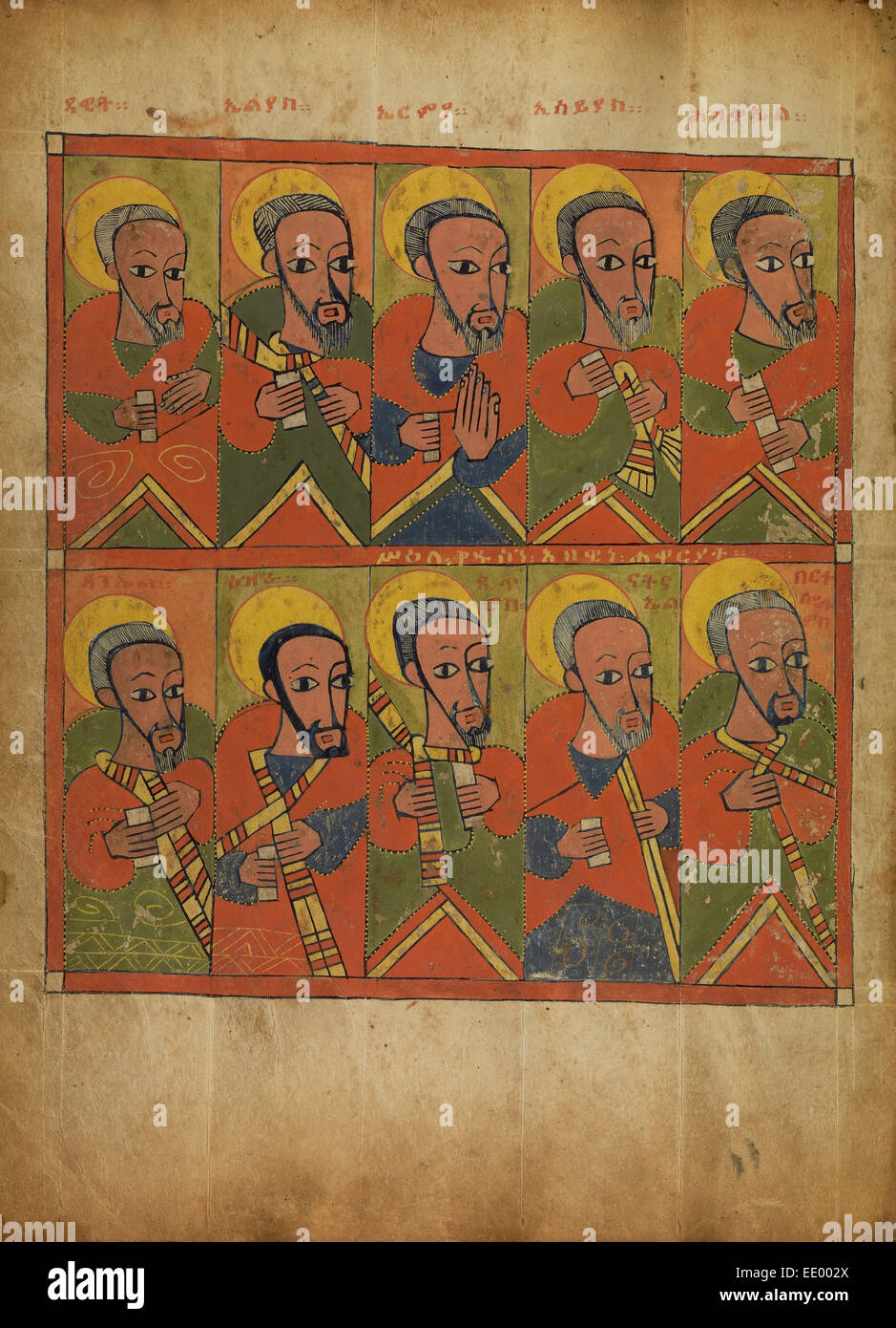 The Prophets and the Apostles; Unknown; Ethiopia, Africa; about 1480 - 1520; Tempera on parchment - Stock Image