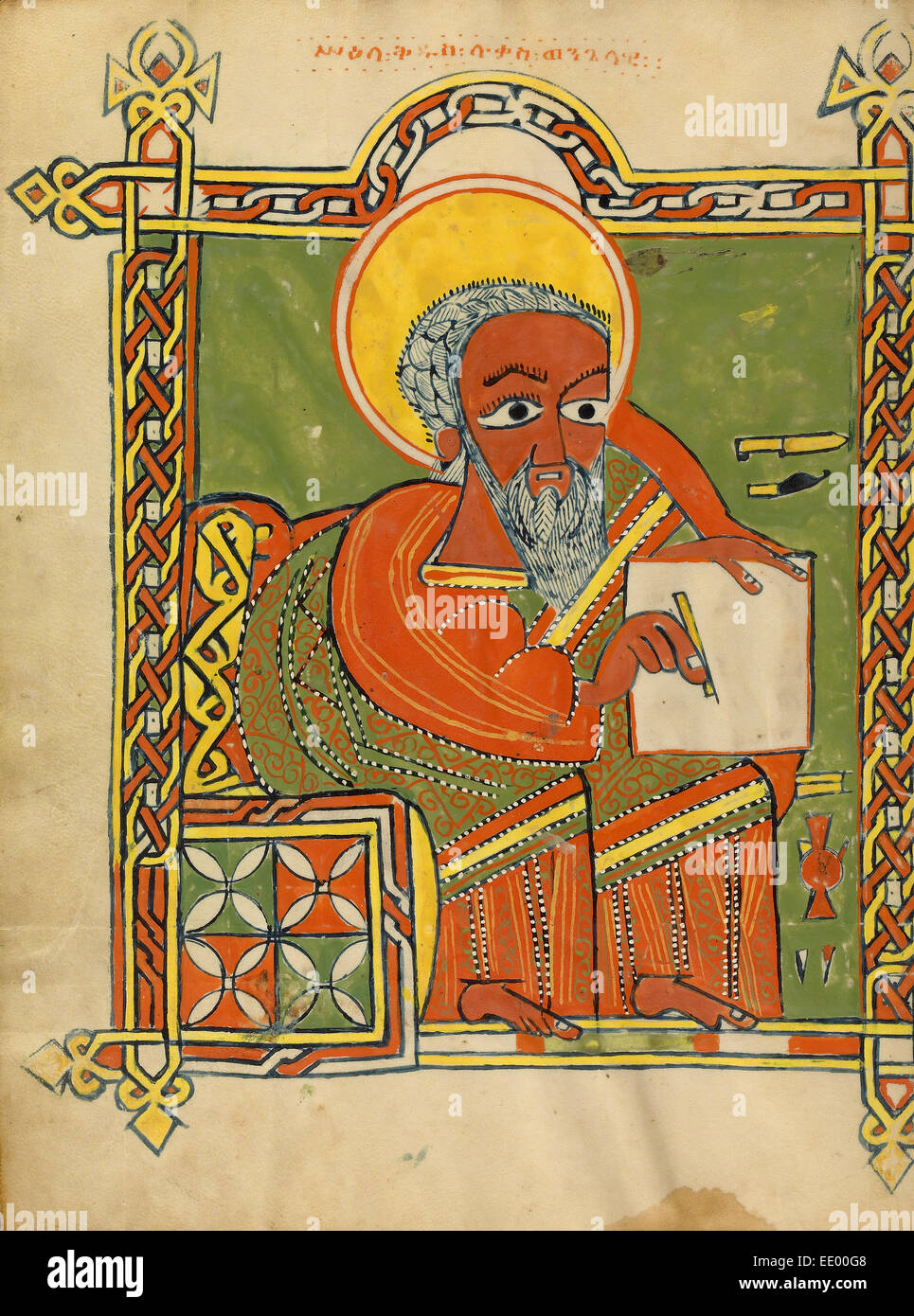 Saint Luke; Unknown; Ethiopia, Africa; about 1504 - 1505; Tempera on parchment - Stock Image