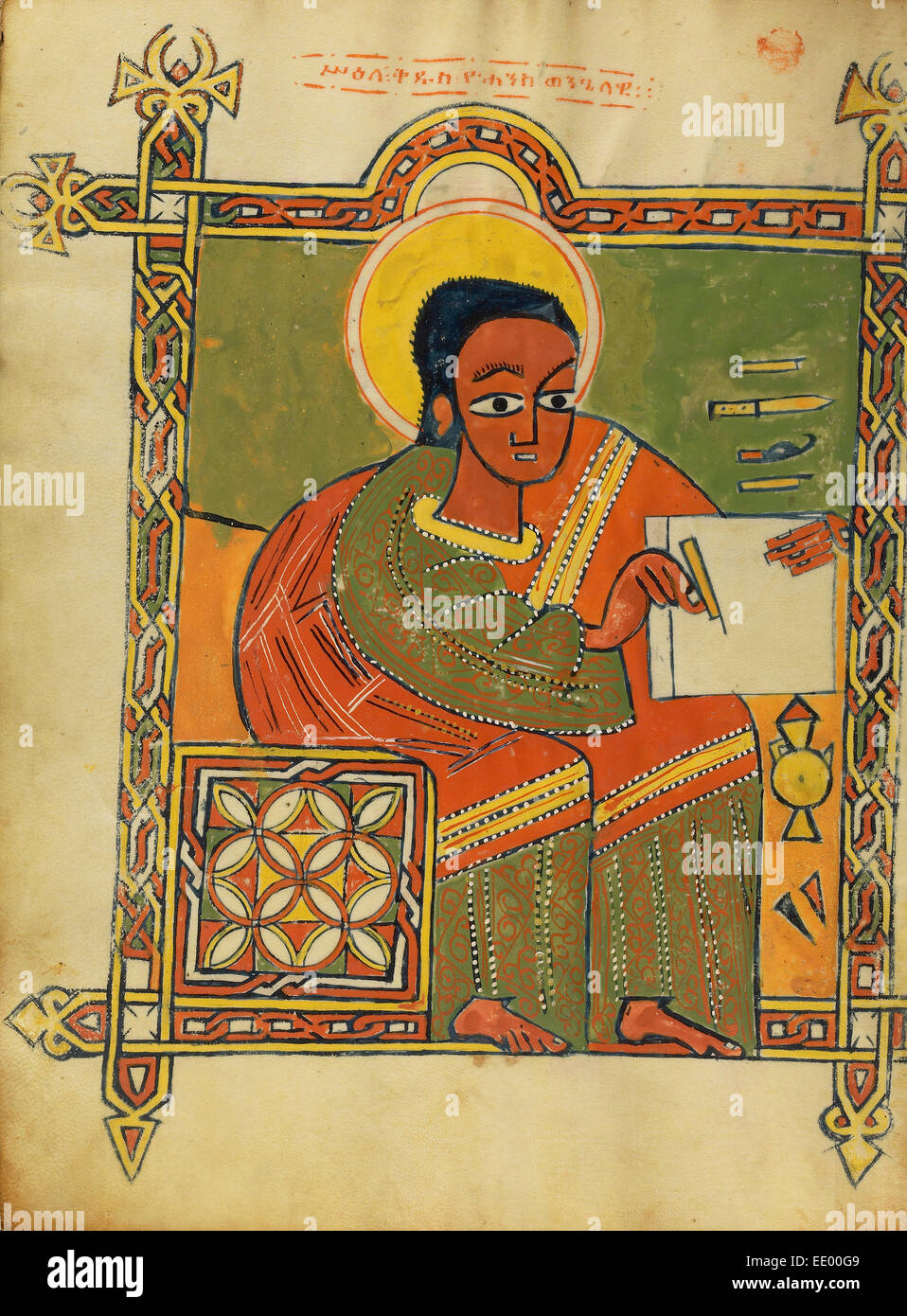 Saint John; Unknown; Ethiopia, Africa; about 1504 - 1505; Tempera on parchment - Stock Image