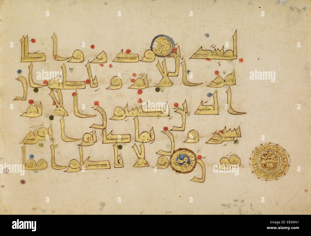 Decorated Text Page; Unknown; probably Tunisia, Africa; 9th century; Pen and ink, gold paint, and tempera colors - Stock Image