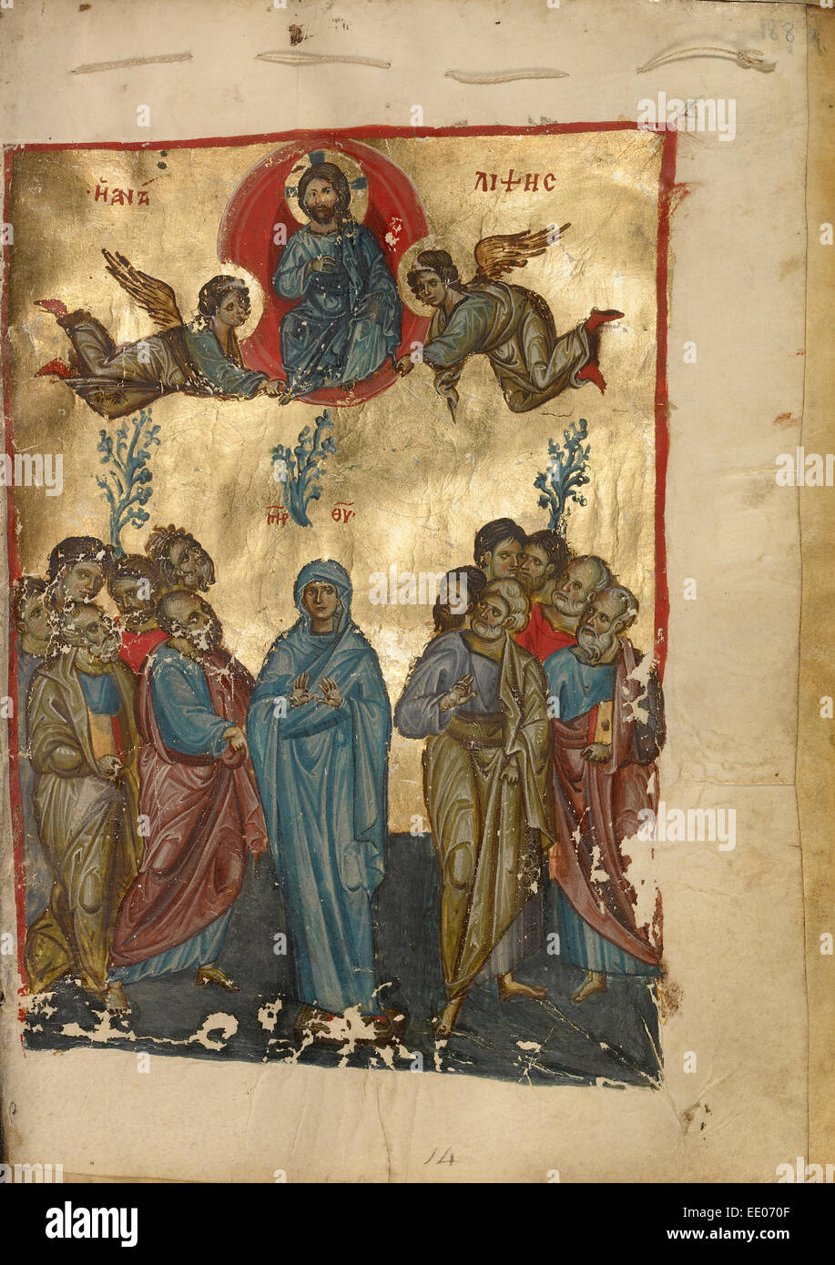 The Ascension; Unknown; Byzantine Empire; early 13th century - late 13th century; Tempera colors and gold leaf on - Stock Image