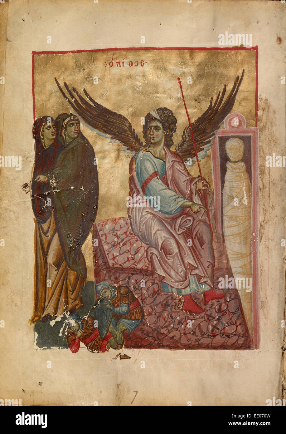 The Women at the Tomb; Unknown; Byzantine Empire; early 13th century - late 13th century; Tempera colors and gold - Stock Image